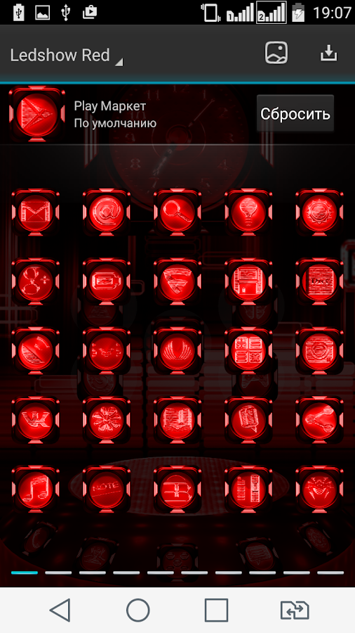 Next Launcher Theme LedShowRed- screenshot