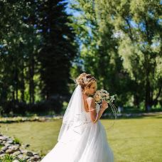 Wedding photographer Aleksandra Shtefan (AlexandraShtefan). Photo of 05.10.2017