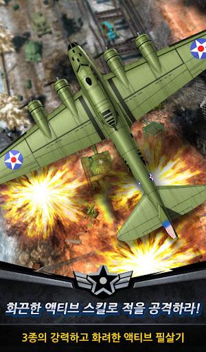 탭 탱크 : 전쟁의 서막 screenshot 11