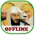 Abdur Rahman al ossi Quran mp3 Offline icon