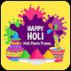 Download Holi photo frame holi photoeditor 2020 Holi Shayri For PC Windows and Mac
