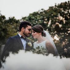 Wedding photographer Elida Gonzalez (Eli170). Photo of 07.10.2018
