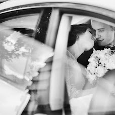 Wedding photographer Yuriy Ischuk (Ishcuk). Photo of 11.06.2015