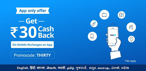 Paytm - BHIM UPI, Money Transfer & Mobile Recharge – Apps on Google Play