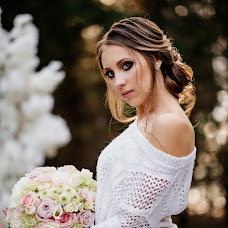 Wedding photographer Roman Zhdanov (Roomaaz). Photo of 02.05.2018