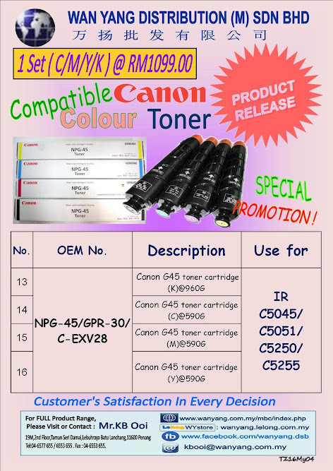CANON NPG-45/ GPR-30Compatible Copier Toner Cartridge