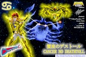 Cancer no Deathtoll