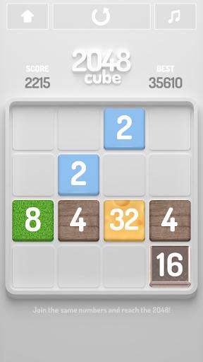 2048キューブ