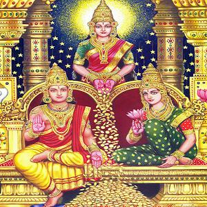 Lakshmi Kubera Mantras Audio on Google Play Reviews   Stats