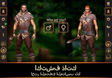 Wildlands: Saga of Survival Mod