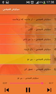 Siavash Ghomayshi - سیاوش قمیشی بدون اينترنت screenshot 2