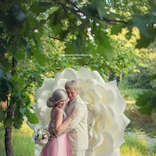 Wedding photographer Anastasiya Vorobeva (TasyaVorob). Photo of 13.09.2018