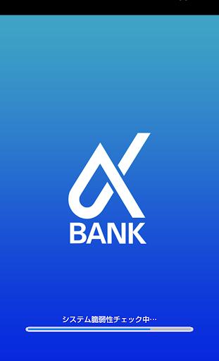 免費下載財經APP|京葉銀行 app開箱文|APP開箱王