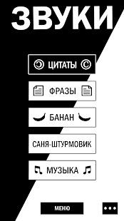 iTpedia The App - náhled