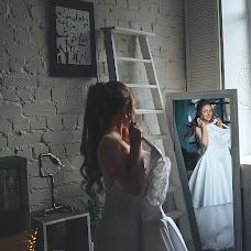 Свадебный фотограф Лена Астафьева (tigrdi). Фотография от 27.05.2019