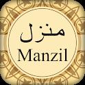Manzil Dua icon