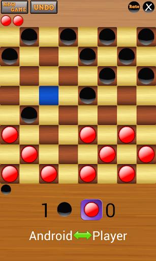 國際跳棋 - 跳棋