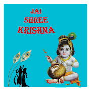 KrishnaSMS_SONGS