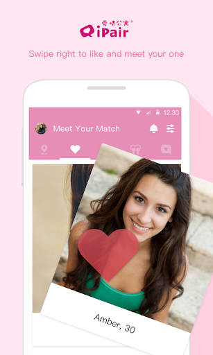 Download iPair-Meet, Chat, Dating 5.4.8 2