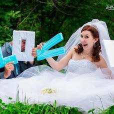 Wedding photographer Marina Petrenko (marina-p). Photo of 12.06.2014