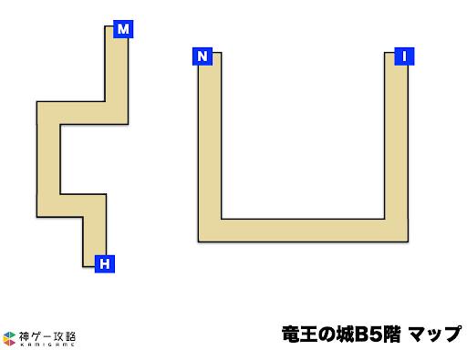ドラクエ1_竜王の城B5