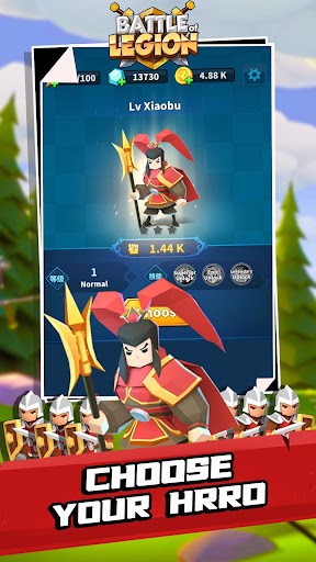 Battle of legion screenshots 1