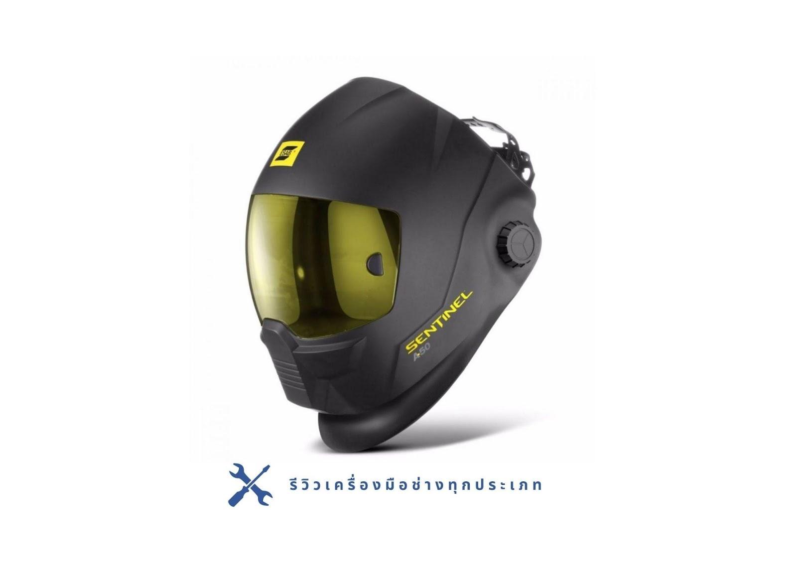 5. Esab SENTINEL A50 Auto Dark Welding Helmet Welding