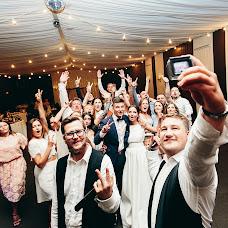 Wedding photographer Tanya Grishanova (grishanova). Photo of 19.05.2017