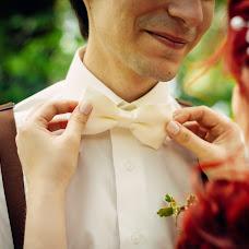 Wedding photographer Pavel Sharnikov (sefs). Photo of 15.10.2017