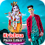 Krishna Photo Editor icon
