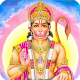 Jai Hanuman Wallpapers