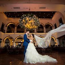 Wedding photographer Julio Vazquez (JulioVazquez). Photo of 31.05.2017