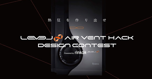 LEVEL∞ AIR VENT HACK DESIGN CONTEST