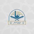 جوهرة المسلم icon