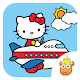 Hello Kitty Discovering The World APK