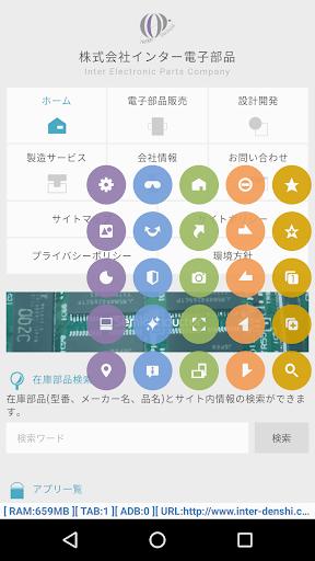 Cradle2 1.4 Windows u7528 1