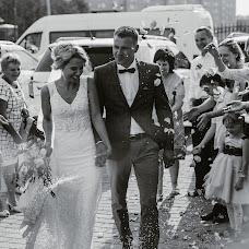 Wedding photographer Sergey Yudaev (udaevs). Photo of 25.02.2018