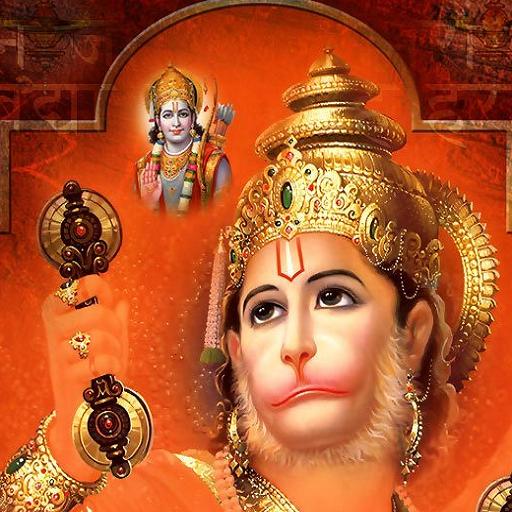 SunderKand - Valmiki Ramayana - Apps on Google Play