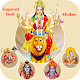 Download Gujarati God Stickers for whatsapp For PC Windows and Mac 1.2