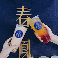 望春鳳 茶飲專門店 台北總店