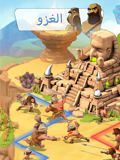 Arab Heroes - أبطال العرب screenshot 10