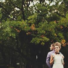 Wedding photographer Maksim Denisenko (MaximDenisenko). Photo of 23.09.2013