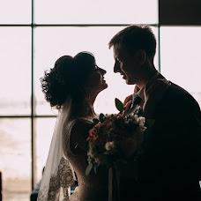 Wedding photographer Yana Terekhova (YanaTerekhova). Photo of 18.05.2016