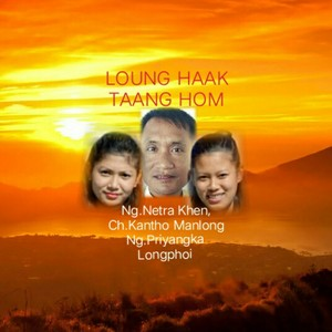 Cover Art for song 5 Mala phung saaw