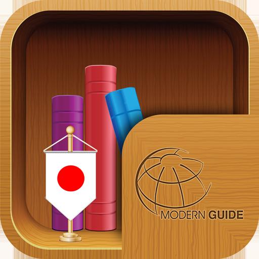 教育のイスラーム・ガイド LOGO-記事Game