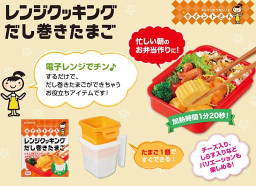 自己製作日式蛋捲輕鬆好方便   KUREHA 微波小幫手 日式蛋捲盒 日本製