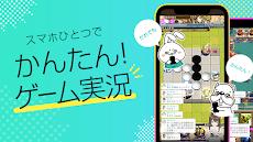 ゲーム実況できるミラティブ!生放送でVTuberみたいになれる&画面録画のおすすめ画像2
