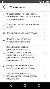 ЕГЭ-Проф. Русский язык. - náhled