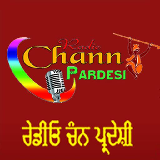 Chann Pardesi 音樂 App LOGO-硬是要APP