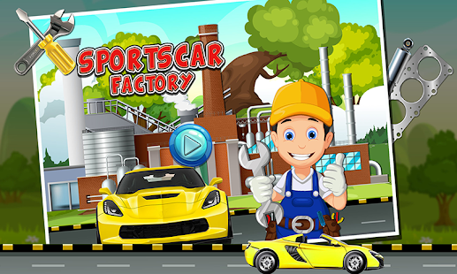 Sports Car Factory- screenshot thumbnail